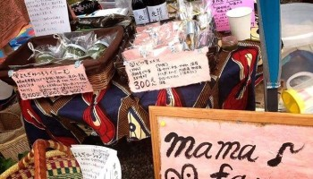万葉ふ頭フェス2014 Branch shop