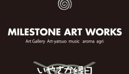 MILESTONE ART WORKS